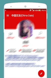 Good Free Dating Site Uk