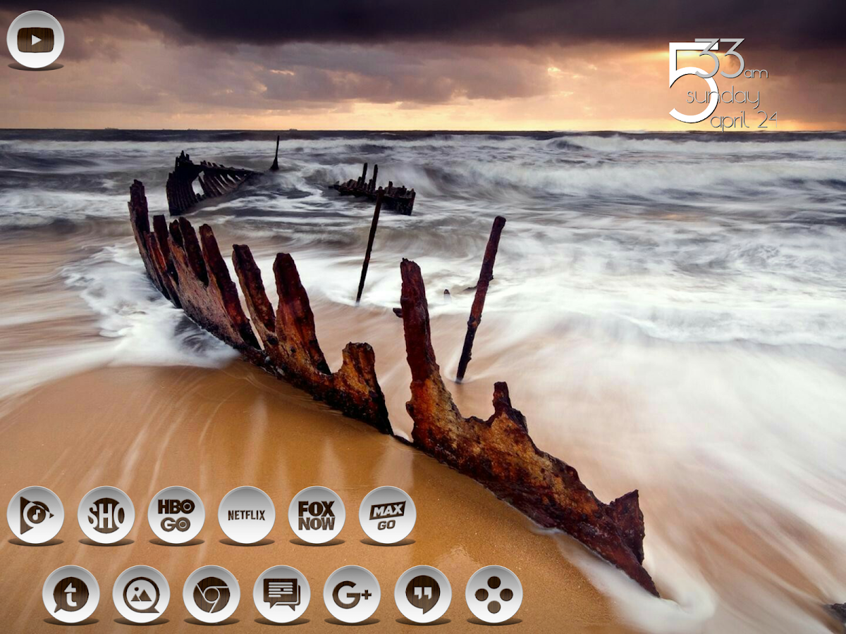Daf Dark Wood - Icon Pack Screenshot 8