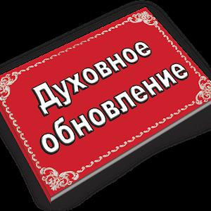 download история русов или