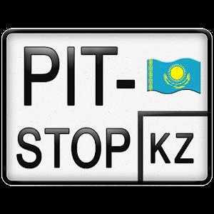 Экзамен и ПДД Казахстан 2020 Билеты, Тесты, Штрафы For PC / Windows 7/8/10 / Mac – Free Download