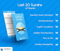 Screenshot of Last 20 Surahs of Quran