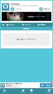 act-plus.jp - screenshot