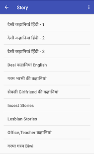 App 1000+ Desi Sex Stories 2017 APK for Windows Phone