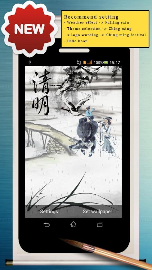Ink Pro (Full version) Screenshot 2