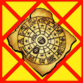 Kundli Software Astrology Pro