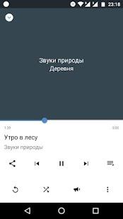 Download Full Музыка ВКонтакте 3 APK