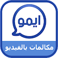 App ايمو مكالمات فيديو مجانية APK for Windows Phone