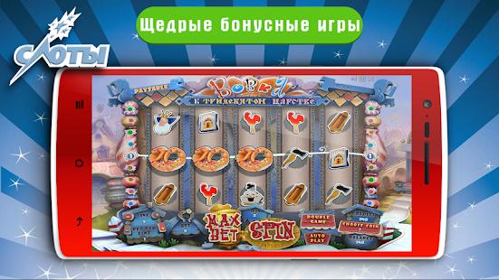 Игровые автоматы и слоты APK for Bluestacks