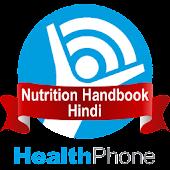 Nutrition Hindi HealthPhone APK for Lenovo