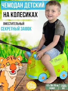 Чемодан, серии Like Goods, LG-12939