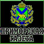 Приморская газета Icon