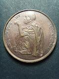 เหรียญ ลพ.คูณขอบสตางค์หลัง สก...ออกวัดบ้านไร่ปี๓๖