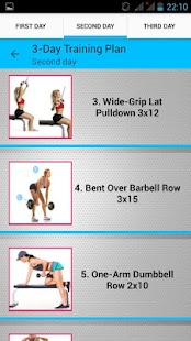 Smart Female Workout - screenshot
