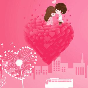 Розовый Любовь Поцелуй Сердце
