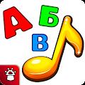 Азбука в песенках, игры, пазлы APK for Bluestacks