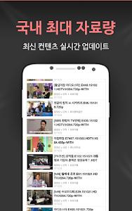 예스파일 - 영화,드라마,예능,만화,도서,웹툰 바로보기 이미지[3]