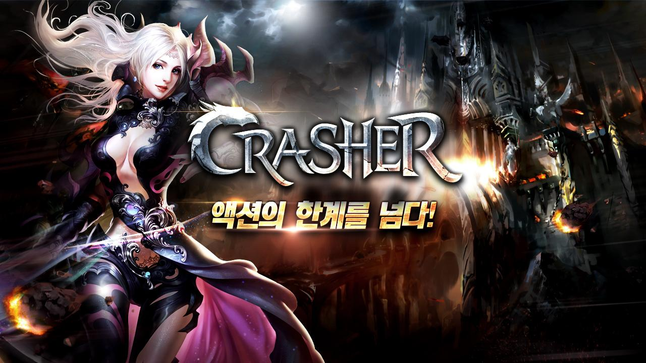 크래셔(CRASHER) Screenshot 6