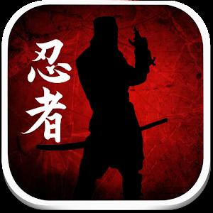 Dead Ninja Mortal Shadow For PC (Windows & MAC)