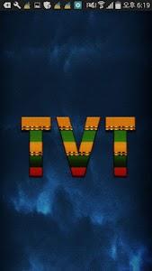 티비티 눈물나는 TT 무료 tv다시보기 이미지[1]