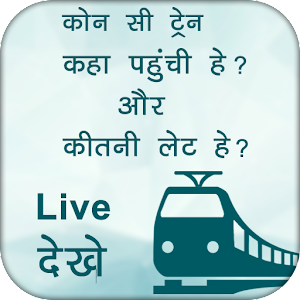 Live Train Status, PNR Status : Indian Rail Info
