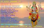 love marriage specialist 7340790814 Astrologer  Ajay Sharma