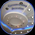 App Gypsum Ceiling Decoration Ideas APK for Windows Phone