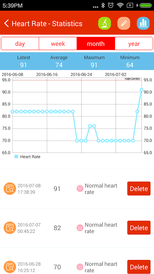 iCare Heart Rate Monitor Pro Screenshot 3