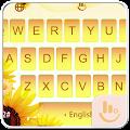 Sunflower Free Keyboard Theme