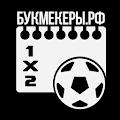 Букмекеры.рф 2.0 APK for Kindle Fire