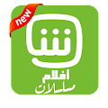 Free Download شاهد CHAHID APK for Blackberry