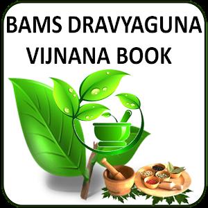 Pregnancy book in gujarati download
