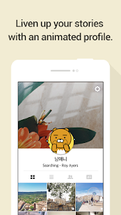 Free KakaoStory APK for Windows 8