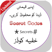 App Secret Codes Of Android Phones apk for kindle fire