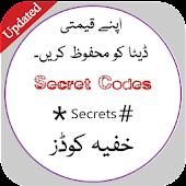 Secret Codes Of Android Phones APK for Bluestacks