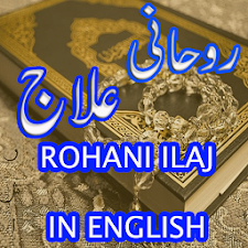 Rohani Top English