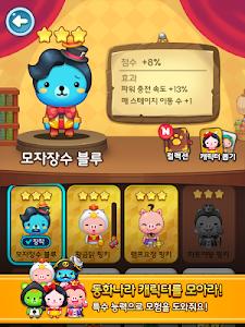 애니팡3 for Kakao APK