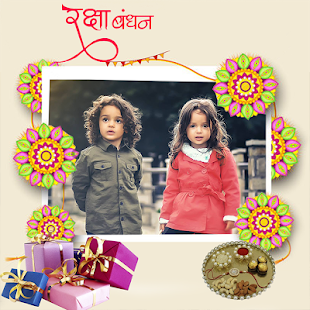 Raksha Bandhan DP Maker - screenshot