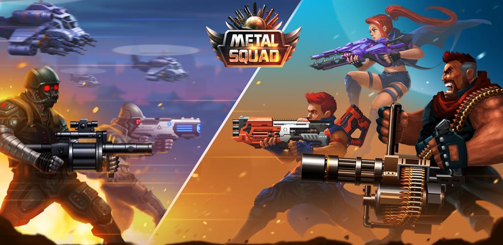 Resultado de imagem para Metal Squad: Shooting