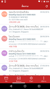 App bcel one apk for windows phone android games and apps for Banque pour le commerce exterieur lao public