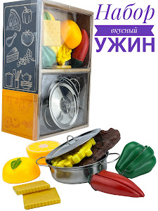 """Игровой набор серии """"Кухня"""", DW230865-4"""
