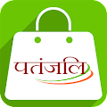 Download Patanjali sabarmati onlineshop APK for Android Kitkat