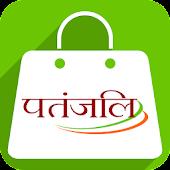 Download Patanjali sabarmati onlineshop APK for Android Kitkat