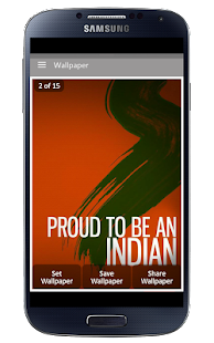 India Wallpaper - screenshot