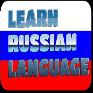 Learn Russian For PC (Windows & MAC)
