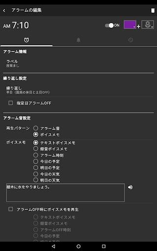 Link Time App screenshot 15