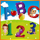 learn abcdef 12345