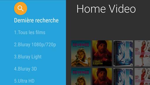 Home Videos screenshot 1