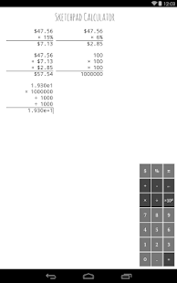 Sketchpad Calculator - screenshot