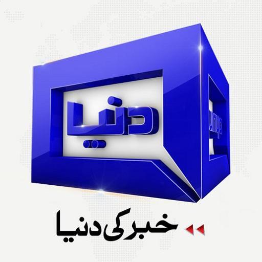 DUNYANEWS Dunya tv (app)