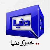 Download DUNYANEWS Dunya tv APK to PC